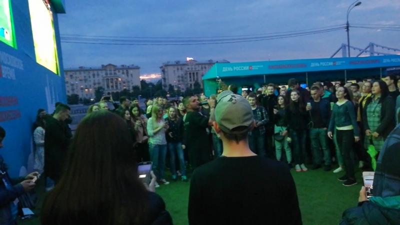 Дино МС47 в парке Горького