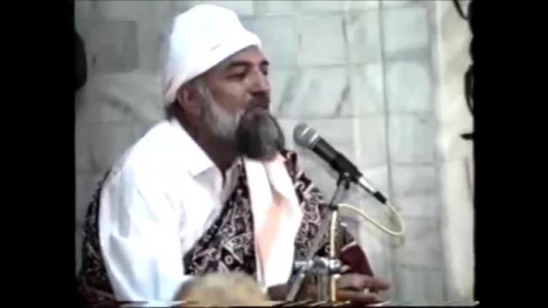 Namaz e Soorat by Hazart Sayedina Riaz Ahmad Gohar Shahi M A