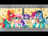 Find The Music In You (NeverLastStanding Remix)
