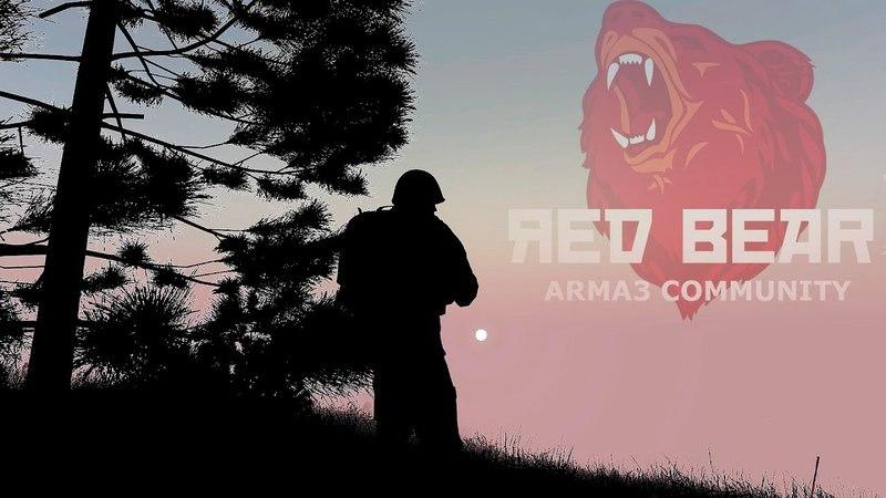 Arma 3 RED BEAR TvT ОПЕРАЦИЯ ВОСХОД [VZVOD DV]
