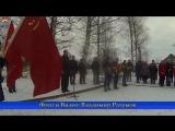 В г.Любань состоялось мероприятие, посвященное 74-й годовщине освобождения города от немецко-фашистских захватчиков