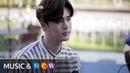 Sung Yubin - Rain