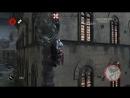 Assassin's Creed II Часть 4. Судья, присяжный и палач.