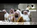 إسمع كيف قرأ الشيخ السديس كل من عليها فان تلاوة تهز القلوب عشاء 1438 12