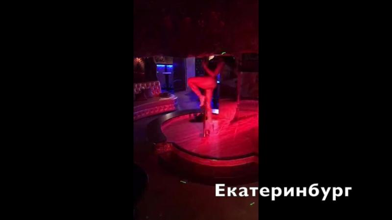 Стрипклуб Чёрный Лёд реальное видео 23_02_2018_02