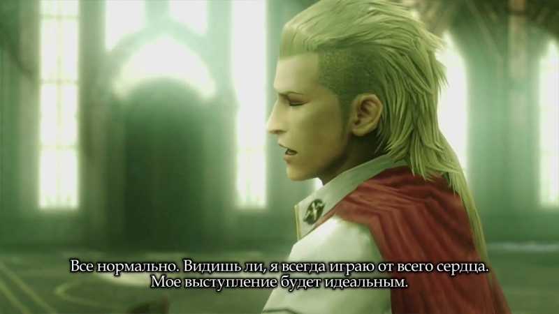 Final Fantasy Type-0 HD Happy End