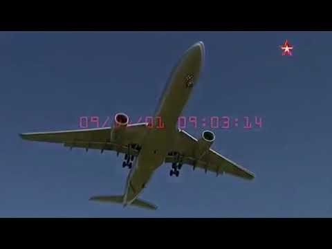 Улика из прошлого хронология событий 11 сентября 2001 года Документальный фильм