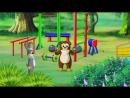 сказки тетушки совы - Вместе веселее