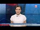 Экстренное предупреждение от МЧС 17 июля в Крыму ожидают шквальный ветер сильные ливни и град