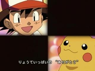[FRT Sora] Pocket Monsters ED10 [Creditless] [DVDRip 640x480 x264 FLAC]