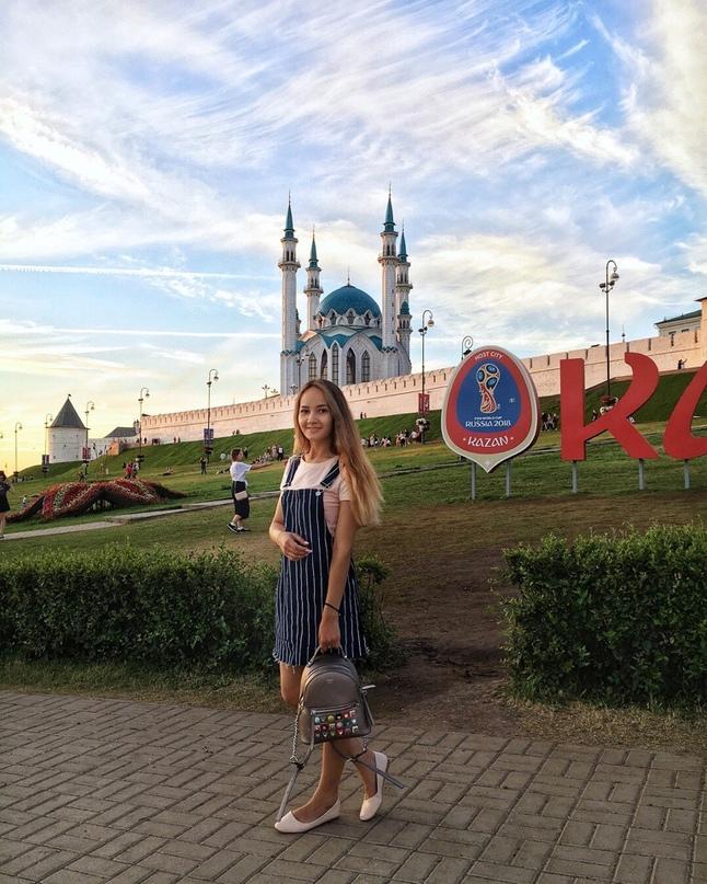 Диана Салимова |