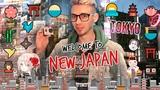ЯПОНИЯ - АНИМЕ ТРИП - Всё самое главное и интересное в одном видео