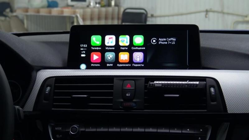 [LOUD SOUND] Аудиосистема в BMW 320i за 200`000 руб NBT EVO Apple CarPlay