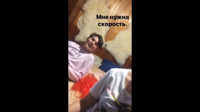 максем пидор