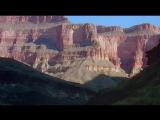 Serenada velikogo kanyona