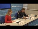 Press konferentsiya RIA UNK noyabry 2017 goda