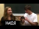 Видеообзор № 4 О Тане дне рождения и нелегкой судьбе