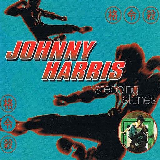 Johnny Harris альбом Stepping Stones