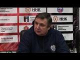 СКА-Нефтяник - Динамо-Казань 11:2 (14.11.2017). Пресс-конференция