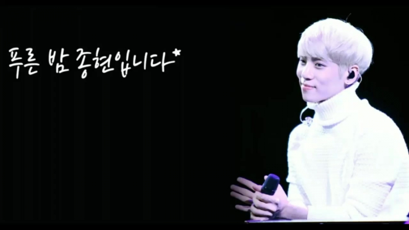 Jonghyun first released his self-written and self-composed song 다뜻한 겨울(Warm Winter)