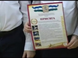Воспитанники школы олимпийского резерва «Геркулес» приняли присягу
