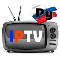 iptv плейлист m3u российских каналов 2017 скачать бесплатно торрент