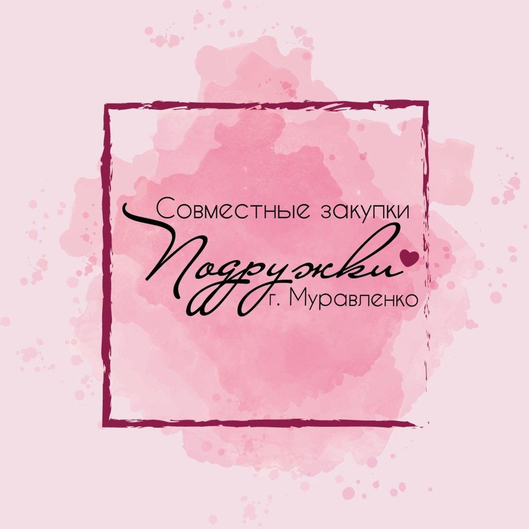 Алина Гаврилова, Муравленко - фото №3