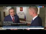Итоги работы Госдумы за весеннюю сессию 2018 года