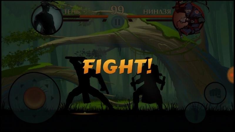 Shadow fight 2 режим виживания(прохождения игры летсплей).mp4