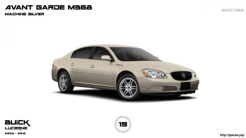 Диски Buick LUCERNE 2008 - 2010