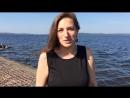 Приглашение Александры Суховой на мастер-класс Александра Рогова 13 октября