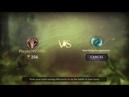 Битва Титанов 1