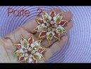 Maguida Silva 👣 Chinelos Bordados 🌺 Flor de Pérolas