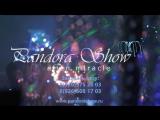 Зеркальное  лазерное шоу от Pandora Show  на праздник, на свадьбу, на выпускной, на корпоратив