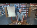 Презентация книги Виктора Бойко Йога. Искусство коммуникации