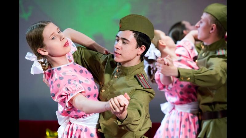 Гала-концерт IX международного военно-патриотического фестиваля Вальс победы 08.05.2018