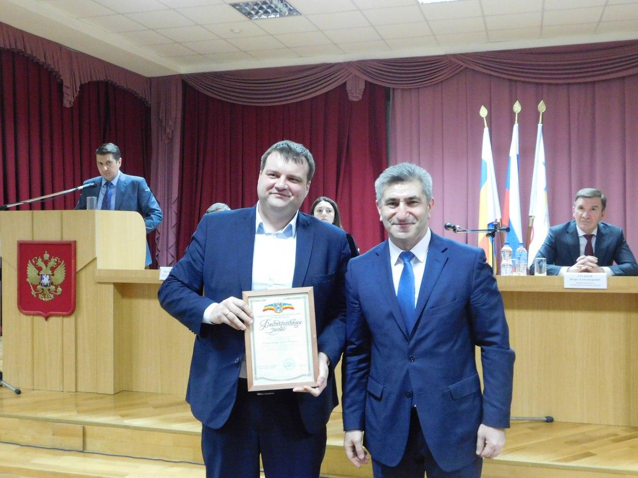 Таганрог наградили на коллегии министерства по физической культуре и спорту Ростовской области
