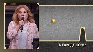 Шоу Студия Союз: Вы орете великолепно - Анна Седокова и Марина Федункив