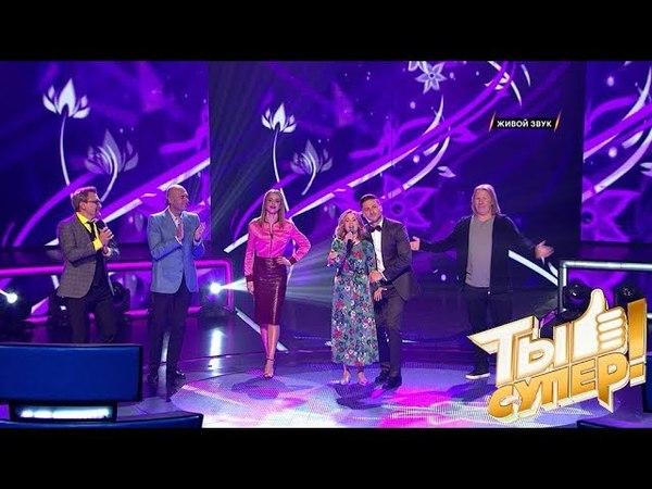 Жюри не удержалось и под задорные запевы Олеси пустилось в пляс на сцене проекта «Ты супер!»