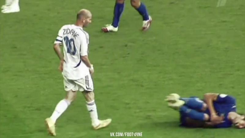 Легендарный удар Зидана