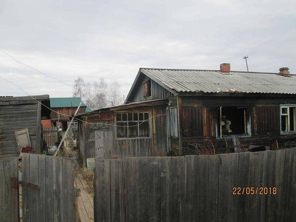 Пожар в п. железнодорожный на ул. Партизанская