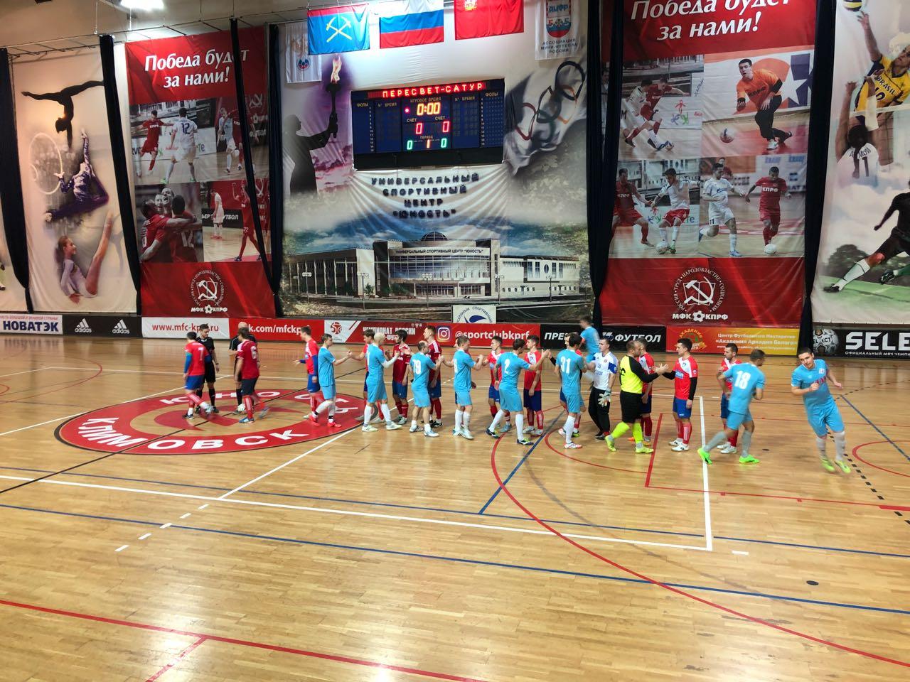 «Пересвет» победил в первом матче мини-футбольной Лиги чемпионов