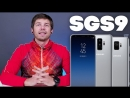 Samsung Galaxy S9 все что мы знаем до анонса