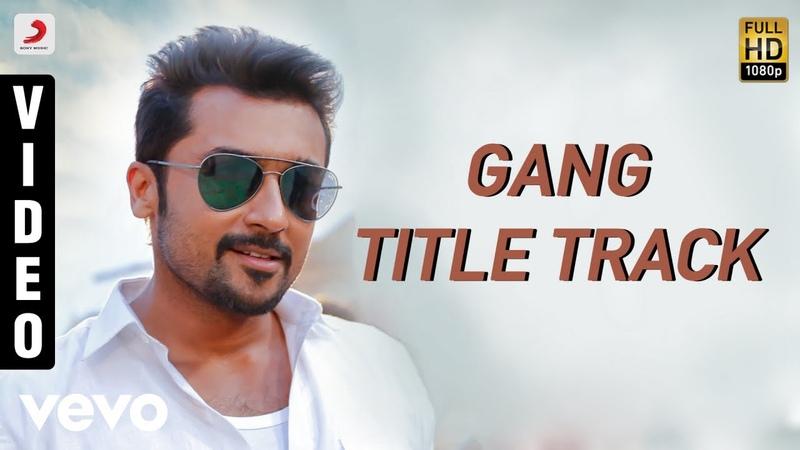 Gang - Title Track Telugu Video | Suriya, Keerthy Suresh | Anirudh