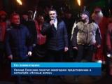 ГТРК ЛНР. Леонид Пасечник посетил новогоднее представление в мотоклубе «Ночные волки»