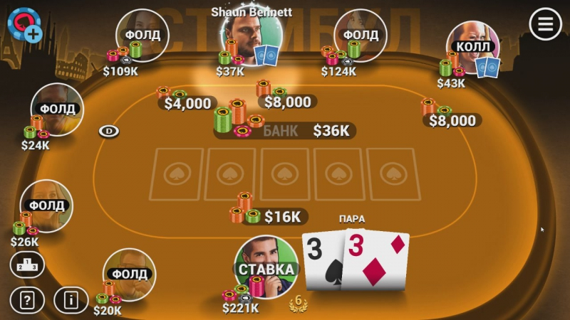 Poker World Istambul Golden Trophy