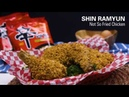 Not So Fried Shin Ramyun Chicken