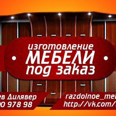 Дилявер Абибуллаев