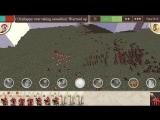 Новое предполагаемое время выхода и первый трейлер ROME: Total War на iPhone.