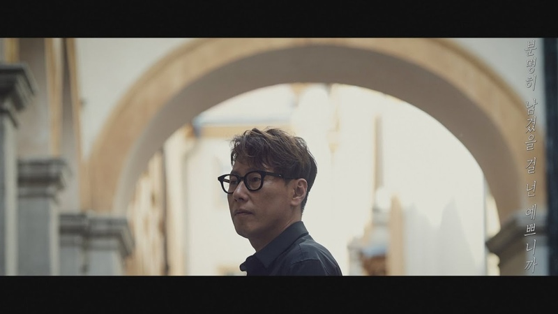 Yoon Jong Shin 윤종신 '너를 찾아서 Trace (Monthly Project 2017 October Special Yoon Jong Shin)' MV